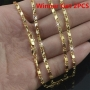 18K Gold Twisted Filled Chain 20in