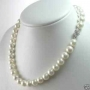White Akoya Cultured Pearl Necklace 18in